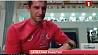 Максим Мирный завершил спортивную карьеру Максім Мірны завяршыў спартыўную кар'еру