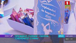 Сохранить суверенитет Беларуси - главная задача для нынешней молодежи