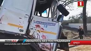 Правоохранители разбираются в обстоятельствах аварии в Бресте