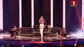 Евровидение 2019. ZENA - Like it