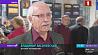 Ветераны телевидения встретились в стенах Белтелерадиокомпании Ветэраны тэлебачання сустрэліся ў сценах Белтэлерадыёкампаніі