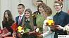 Беларусь делает ставку на талантливых и перспективных Беларусь робіць стаўку на таленавітых і перспектыўных Belarus counts on talented and promising youth