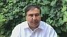 Михаил Саакашвили будет бороться за право вернуться в Украину