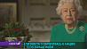 Елизавета II обратилась к нации с телеобращением