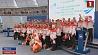 Сборная Беларуси отправляется на 14-й зимний Европейский юношеский фестиваль Зборная Беларусі адпраўляецца на 14-ы зімовы Еўрапейскі юнацкі фэст