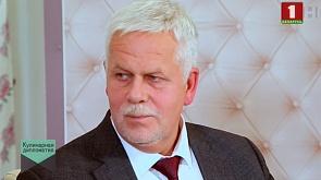 Жолт Чутора - Чрезвычайный и Полномочный Посол Венгрии в Республике Беларусь