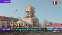Жировичский монастырь в этом году отметит 500 лет со дня основания  Жыровіцкі манастыр  сёлета адзначыць 500 гадоў з дня заснавання  Zhirovichi Monastery to turn 500 this year