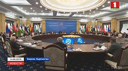 Беларусь максимально использовала площадку ШОС для укрепления мира и стабильности Беларусь максімальна выкарыстала пляцоўку ШАС для ўмацавання міру і стабільнасці