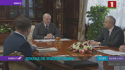 Доклад по эпидситуации в Беларуси представили Президенту