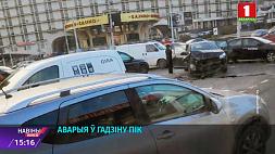 В столице в час пик столкнулись две легковушки. Пассажирка одной из них госпитализирована У  сталіцы ў час пік сутыкнуліся  дзве легкавушкі