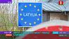 С 1 июня Литва полностью открывает границу с Латвией З 1 чэрвеня Літва цалкам адчыняе мяжу з Латвіяй