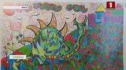 В Национальном историческом музее - выставка детского изобразительного искусства У Нацыянальным гістарычным музеі - выстава дзіцячага выяўленчага мастацтва