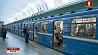 Минский метрополитен с сегодняшнего дня перешел  на зимний режим работы Мінскі метрапалітэн з сённяшняга дня перайшоў  на зімовы рэжым
