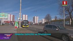 На контроле ГАИ в Минске - любители парковаться на остановках На кантролі ДАІ ў Мiнску - аматары паркавацца на прыпынках