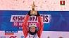 Александра Романовская взяла золото на этапе Кубка мира по фристайлу в Москве Аляксандра Раманоўская ўзяла золата на этапе Кубка свету па фрыстайле ў Маскве