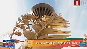 """Огонь II Европейских игр горит уже 50 дней, преодолел 7700 километров, побывал в 6 странах. Репортаж о том, как ему живется на стадионе """"Динамо"""""""