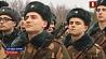 На службу в Вооруженные Силы Беларуси призовут 100 офицеров запаса На службу ва Узброеныя Сілы Беларусі прызавуць 100 афіцэраў запасу