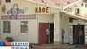На всех АЗС в Беларуси появятся магазины, кафе и парковки На ўсіх АЗС у Беларусі з'явяцца магазіны, кафэ і паркоўкі
