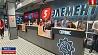"""50-й магазин """"5 элемент"""" открылся в столичном торговом центре Green City"""