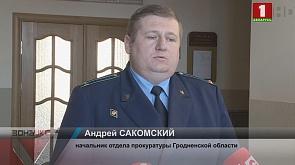В Гродно вынесен приговор обвиняемым по делу о взрыве на Скидельском сахарном комбинате
