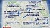 Минские ливни побили рекорды 13-летней давности Мінскія ліўні пабілі рэкорды 13-гадовай даўнасці Almost 90% of July precipitation norm fall over past 24 hours in Minsk alone