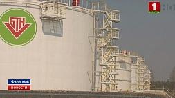 Объемы поставок топлива с белорусских НПЗ на нефтебазы страны идут согласно прежним графикам Аб'ёмы паставак паліва з беларускіх НПЗ на нафтабазы краіны ідуць згодна з ранейшымі графікамі
