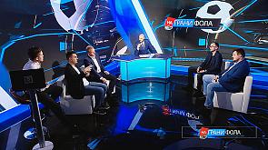 Виктор Гончаренко продлил с ЦСКА контракт на год. Что это означает?