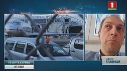Профессор Рафаэль Маркетти о происходящем в Италии и Евросоюзе Прафесар Рафаэль Маркеці пра тое, што адбываецца ў Італіі і Еўрасаюзе