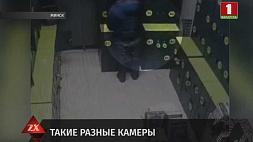 В Минске любитель чужих вещей из камеры хранения попал на камеру видеонаблюдения