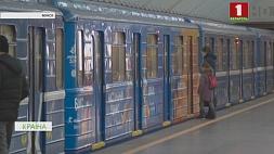 В метро к II Европейским играм начали курсировать брендированные вагоны У метро да II Еўрапейскіх гульняў пачалі курсіраваць брэндзіраваныя вагоны
