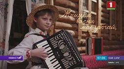 Живой и благозвучный! Вместе со всем миром Беларусь отмечает День родного языка Жывая і мілагучная! Разам з усім светам Беларусь адзначае Дзень роднай мовы