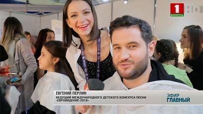 Самые яркие моменты евронедели в репортаже Нины Можейко