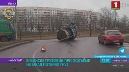 Непогода спровоцировала ДТП на дорогах страны  Непагадзь справакавала ДТЗ на дарогах краіны