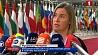 Саммит лидеров стран ЕС открылся в Брюсселе Саміт лідараў краін ЕС адкрыўся ў Бруселі