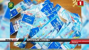Гражданин Украины пытался незаконно провезти в Беларусь рыболовные снасти
