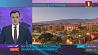 Тысяча постояльцев отеля на Тенерифе помещены под карантин из-за коронавируса Тысяча пастаяльцаў гатэля на Тэнэрыфэ змешчаныя пад каранцін з-за каранавіруса
