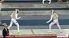 В Минске продолжается чемпионат Европы по фехтованию среди молодежи  У Мінску працягваецца чэмпіянат Еўропы па фехтаванні сярод моладзі  Minsk hosts U 23 European Fencing Championship