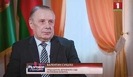 """""""Разговор у Президента"""". Валентин Сукало"""