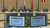 В Национальной библиотеке  проходит заседание российско-белорусского Совета по долгосрочному сотрудничеству   У Нацыянальнай бібліятэцы  праходзіць пасяджэнне расійска-беларускага Савета па доўгатэрміновым супрацоўніцтве