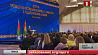 Александр Лукашенко: Система образования является важнейшей стратегической отраслью страны