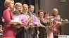 В столице чествовали  самых успешных женщин  У сталіцы ўшаноўвалі  самых паспяховых жанчын