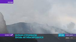 В Италии вновь активизировался вулкан Стромболи