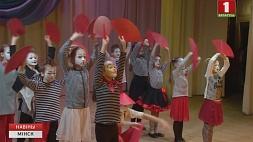 Во Дворце детей и молодежи прошел этнолингвистический фестиваль Multi-Culti У Палацы дзяцей і моладзі прайшоў этналінгвістычны фестываль Multi-Culti Ethnolinguistic festival Multi-Culti takes place in Palace of Children and Youth