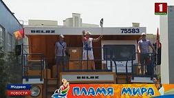 """Пламя мира"" в Жодино. Факелоносцев прокатили на самосвале БелАЗ ""Полымя міру"" ў Жодзіна. Факеланосцаў пракацілі на самазвале БелАЗ Flame of Peace in Zhodino. Torchbearers ride on dump truck BelAZ"