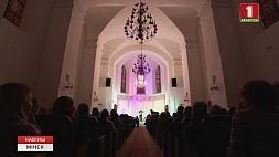 Концерт Александра Баля прошел в столице Канцэрт Аляксандра Баля прайшоў у сталіцы