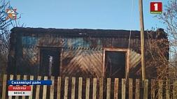 На пожарах в Минской области за сутки погибли 2 человека На пажарах у Мінскай вобласці за суткі загінулі 2 чалавекі