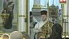 У православных сегодня Богоявление