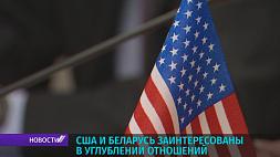 Вашингтон заинтересован в углублении отношений с Беларусью Вашынгтон зацікаўлены ў паглыбленні адносін з Беларуссю Washington interested in deepening relations with Belarus