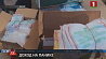Иностранный студент одного из столичных вузов попался на продаже медицинских масок