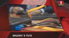 Зона Х. Вечерний выпуск (09.04.2020)